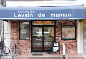 ルヴァン・ド・ママン