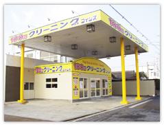 きょくとう 潮江1号店(潮江1)