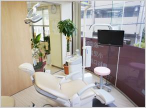 やつづか歯科医院