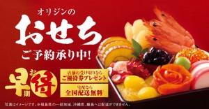 オリジン弁当 JR尼崎店